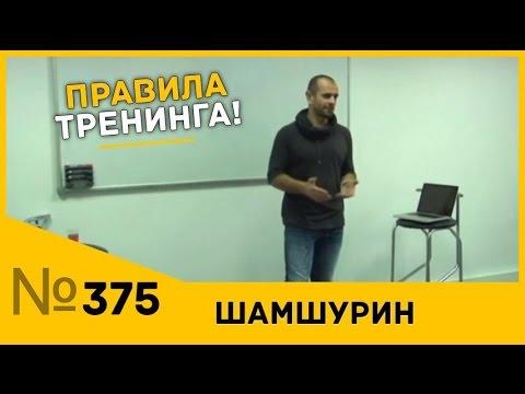 знакомство в москве с девушками без регистрации для секса