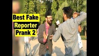 Best Fake Reporter Prank 2 | Allama Pranks | Lahore TV | Pakistan | India | UK | USA | UAE | KSA