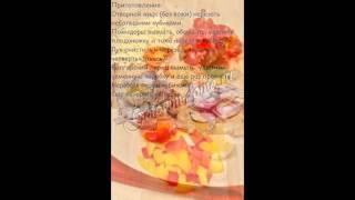 Рецепты салатов:Салат с говяжьим языком и болгарским перцем