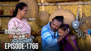 Kopi Kade | Episode 1766 - (2020-03-14) | ITN Thumbnail