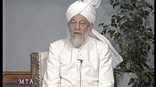 Urdu Tarjamatul Quran Class #230, Surah Ya Sin verses 47 to 84