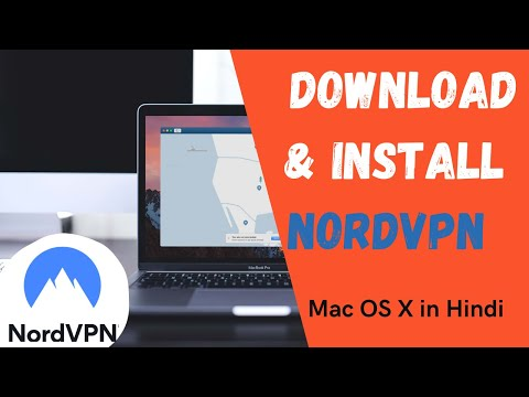 How to Download and Install Nord VPN ✅ Mac OS X in Hindi