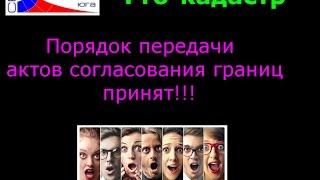 видео Приказ Минэкономразвития России от 25.09.2014 N 611