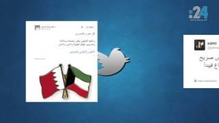 """نشرة تويتر (686): #اليوم الوطني البحريني وعنصرية """"الدريهم"""".. و#أعظم ما قيل في الكذب"""