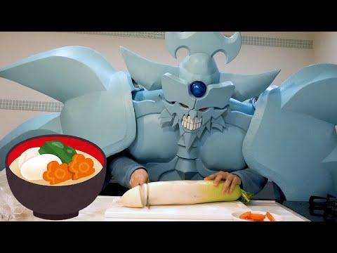 お雑煮を作るオベリスクの巨神兵