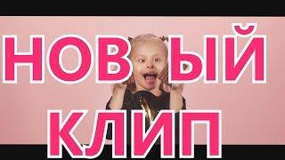 Милана Гогунская выпускает новый клип - А Мне