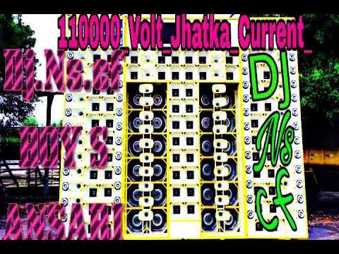 2018_JBL_SOUND_CHECK_JBL_Dance_Music_HARD_VAIBRATION Mix Dj NS Nadeem  Ansari King of Meerut