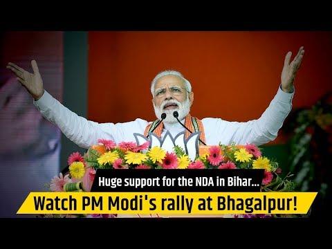 PM Modi addresses Public Meeting at Bhagalpur, Bihar