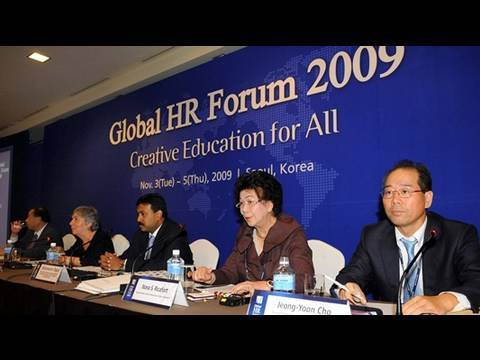 GHRF 2009: Mutual Recognition of Qualification in the Dimension of Globalization