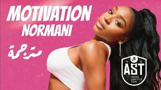 Normani - Motivation | Lyrics Video | مترجمة