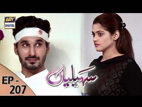 Saheliyaan Ep 207 - 17th August 2017 - ARY Digital Drama