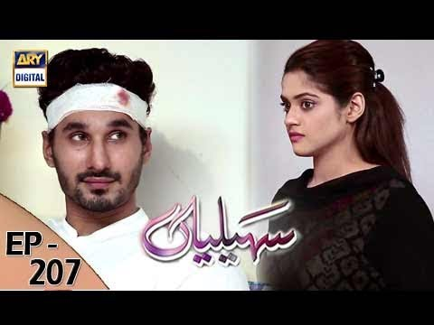Saheliyaan - Ep 207 - 17th August 2017 - ARY Digital Drama