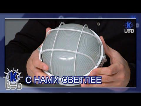 2 Настройка датчика освещения