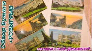 Съедобные открытки из шоколада+Розыгрыш для подписчиков