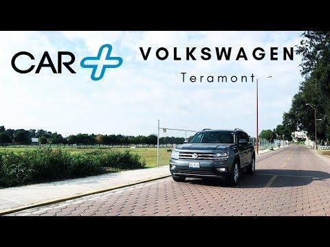 Volkswagen Teramont es TITANICA   Volkswagen México   Car Plus México
