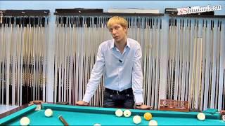 видео Как правильно выбрать бильярдный кий для русского бильярда