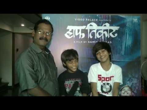 marathi movie half ticket  intervew ...