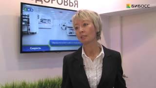видео CMD Центр молекулярной диагностики (ЦМД)