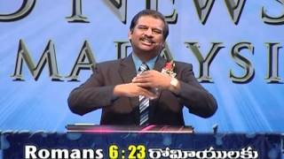 April 2013 Blessing Message (Telugu)