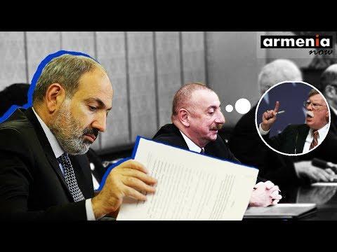 Беспрецедентное признание Баку: Ереван разворачивает ситуацию