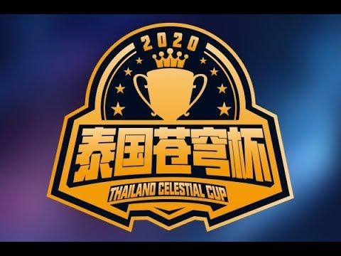 neon-esports-vs-execration-bo2-thailand-celestial-cup