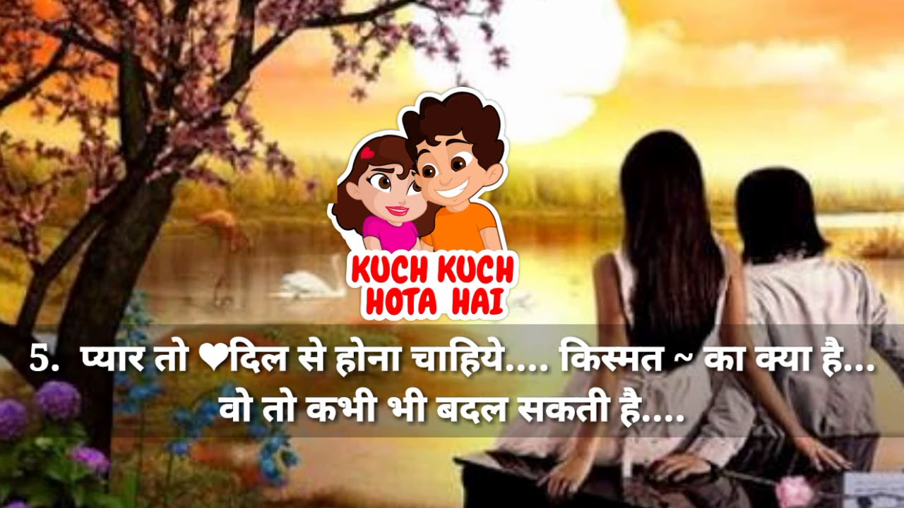Top 10 Heart Touching Hindi Lines Hindi Love Quotes Whatsapp