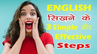 3 Simple and Powerful steps to learn English    Lifestyle    Mind talks