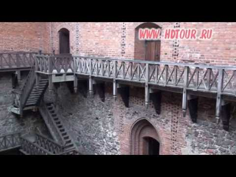 Lithuania #1. Trakai Castle tour and Video guide.