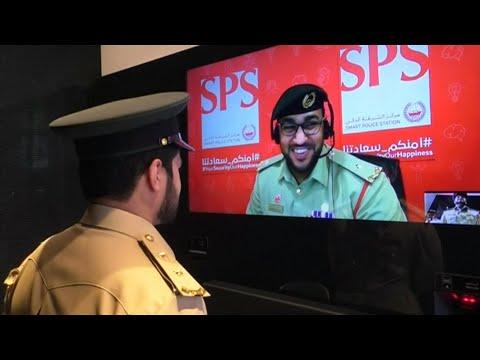 Polizei in Dubai: Besuch in der digitalen Wache