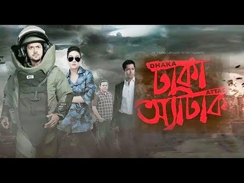অতীতের সকল রেকর্ড ভাঙ্গল Dhaka Attack-Bangla Movie(2017)