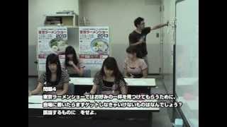 2013年7月、都内某所で行われた東京ラーメンショー2013 スペシャルサポ...