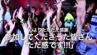 hy4_4yh / ティッケー大作戦~YAVAY, 公式MV  HYPER YOYO / TICCKKEE OPERATION - YAVAY