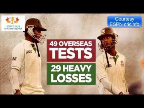 Bangladesh cricket team test match struggle in overseas