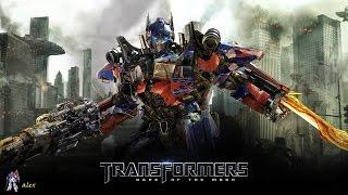 Lagu Di Transformers