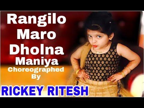 Rangilo Maro Dholna Dance Cover By Maniya Gupta And Choreographed By RICKEY RITESH 8587865068