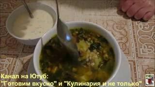 Обалденно вкусный суп из перловки с грибами и поджаркой