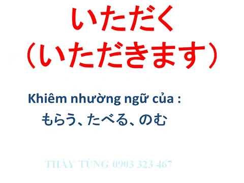Học Tiếng Nhật dễ như ăn Bánh tráng trộn_Từ vựng Bài 41 Minna