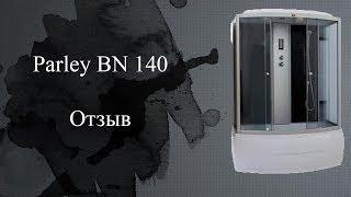 душевая кабина Parly CN140