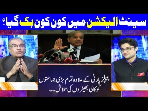 Nuqta E Nazar With Ajmal Jami - 5 March 2018 - Dunya News