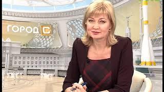 """""""Город С"""" от 15.01.2019"""