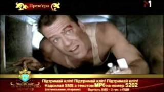видео Егор Крид - Папина дочка (OST