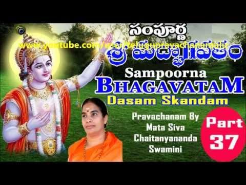 SAMPOORNA BHAGAVATHAM-PART-37 (10th SKANDAM - 1/15) - Sri Mata Siva Chaitanyananda Swamini