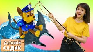 Фото Щенячий патруль и рыбалка Видео для детей   Игрушки в Детском садике