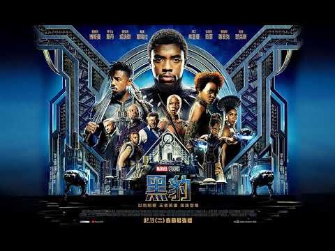 Black Panther sparks debate over anti-black racism in China