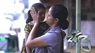 HIthata Aswasillak - Umali Thilakaratne | Sidu Teledrama Song