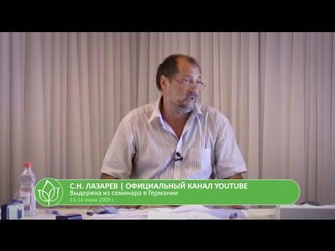 С.Н. Лазарев | Тяжелые роды