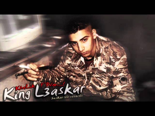 king l3askar& khalik F.DEM.....% 2012