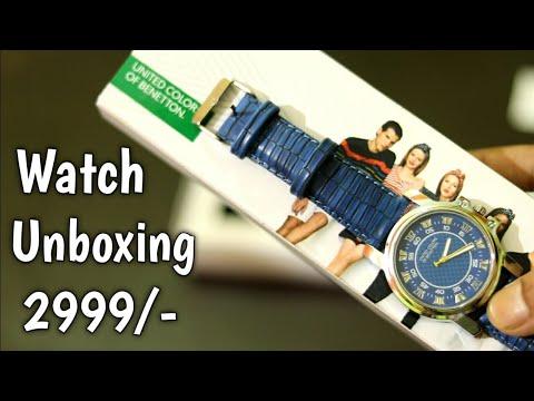 United Colors Of Benetton Watch Unboxing Amazon ¦ Best Watch Under 3000/- ¦ Premium Watch Unboxing