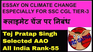 ESSAY ON GLOBAL WARMING ESPECIALLY FOR SSC CGL TIER-3  - mqdefault - global warming essays