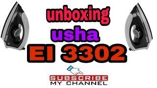 Unboxing of usha iron EI 3302